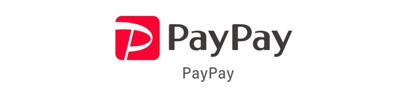 鹿児島市 動物病院 yuka犬と猫のクリニック利用可能 PayPayロゴ